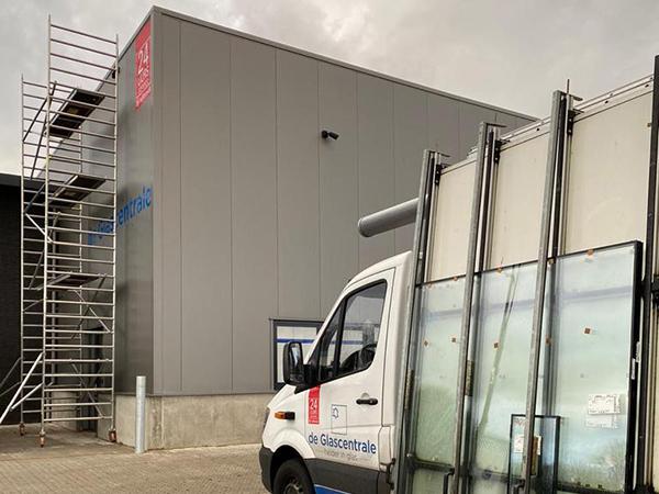 Glascentrale Tilburg